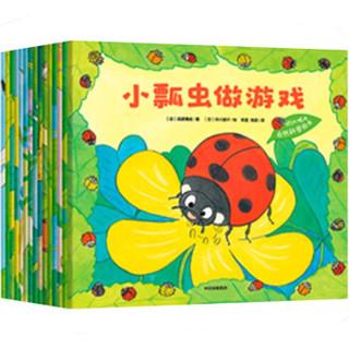 《叽叽呱呱自然科普绘本》(套装共15册)