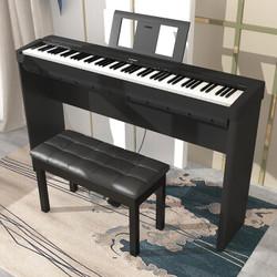 YAMAHA 雅马哈 P45 智能数码钢琴 原装木架+琴凳配件
