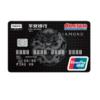 PING AN BANK 平安银行 Costco联名系列 信用卡钻石卡