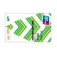 PING AN BANK 平安银行 靓绿系列 信用卡普卡 秋色版