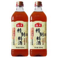 HADAY  海天  精制料酒 800ml *2件