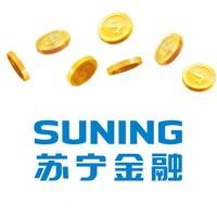 苏宁金融 火车票/地铁公交/停车/高速费等支付优惠