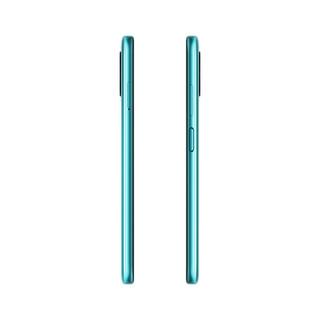 Redmi 红米 Note 9 5G手机 8GB+128GB 青山外