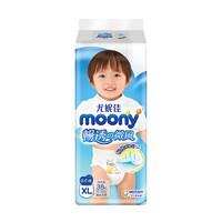 5日0点:Moony 尤妮佳 男宝宝拉拉裤 XL38片 *3件