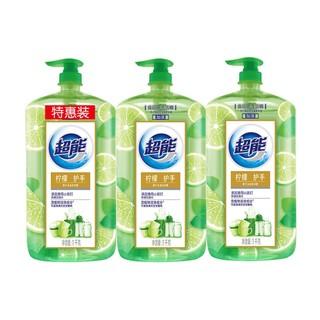 超能 洗洁精 柠檬香型 1kg*3瓶