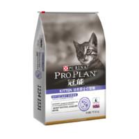 PRO PLAN 冠能 优护营养系列 牛初乳幼猫猫粮 *3件