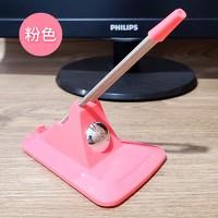 沃野 鼠标固线器 粉色