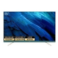 聚划算百亿补贴:Hisense 海信 VIDAA 55V3A 55英寸4K 液晶电视