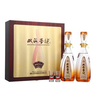 双沟  珍宝坊之圣坊 42度 礼盒装白酒 (480ml+20ml)*2瓶 口感绵柔浓香型
