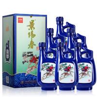 景芝 景阳春 如意 52%vol 浓香型白酒 500ml*6瓶 整箱装