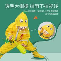 Kocotree KQ19418 儿童卡通连体雨衣  勇敢小恐龙【送同款收纳包】S