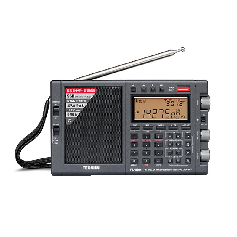 TECSUN 德生 PL-990 收音机 黑色