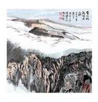 雅昌 《蒙象册3(横绝峨嵋图)》陆俨少 艺品 水墨画国 47×47