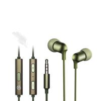 NetEase CloudMusic 网易云音乐 ME01W 入耳式有线耳机 绿色