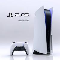 考拉海购黑卡会员:SONY 索尼 PlayStation 5 光驱版游戏机