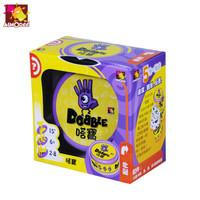 悠葉游 親子益智卡牌兒童桌游玩具DOBBLE嗒寶哆寶/數與形3歲5歲6歲 嗒寶 6歲+