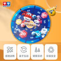 奧迪雙鉆 兒童玩具球飛鏢盤 超級飛俠兒童粘靶球(6個小球+1靶)