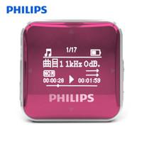 PLUS会员 : PHILIPS 飞利浦 SA2208 MP3播放器