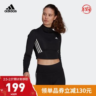阿迪达斯官网 adidas CROP LONGSLEEVE女装训练运动长袖T恤H23449 黑色/白 A/2XL(175/100A)