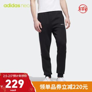 阿迪达斯官网 adidas neo M CS VELOUR TP 男装运动裤GK8768 黑色/黑色 A/L(180/86A)