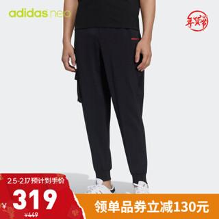 阿迪达斯官网 adidas neo M SSJAN CARG TP 新年款男装运动裤GP4845 黑色 A/M(175/80A)