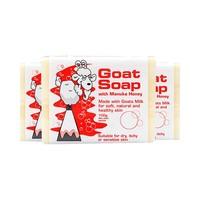 3件装 Goat Soap 纯手工山羊奶皂/敏感肌儿童100g 蜂蜜味