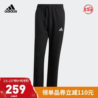 阿迪达斯官网 adidas M SL FL O PT 男装训练运动裤装GK9366 黑色 A/M(175/80A)