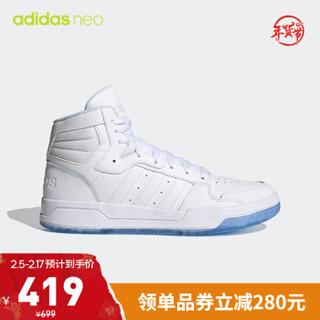 阿迪达斯官网 adidas neo ENTRAP MID 男鞋休闲运动鞋FY5637 白 42(260mm)