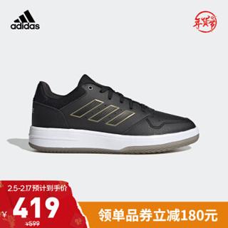 阿迪达斯官网 adidas GAMETALKER 男鞋低帮篮球运动鞋FZ3678 黑/金 41(255mm)