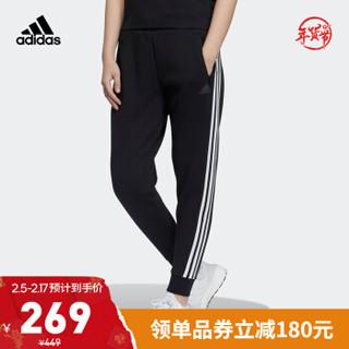 阿迪达斯官网 adidas FI PT DK 女装训练运动裤装GT6826 黑色/白 A/M(165/72A)