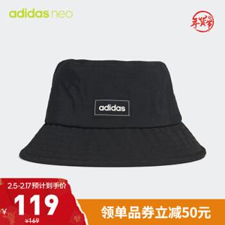 阿迪达斯官网 adidas neo BUCKET 男女运动帽子GN2000 黑色/黑色/黑色 OSFM