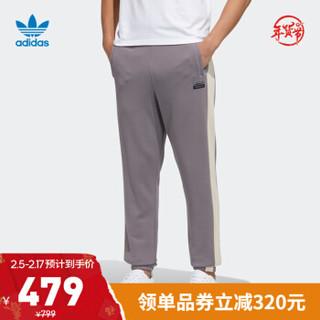 阿迪达斯官网 adidas 三叶草 RYV Sweat Pant 男装运动裤H07089 灰褐棕 S(参考身高:173~178CM)