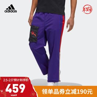 阿迪达斯官网 adidas CNY PNT WV 新年款男装训练运动裤装GP0880 学院紫/学院紫 A/M(175/80A)