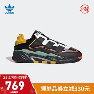 阿迪达斯官网 adidas 三叶草 NITEBALL 男鞋经典运动鞋GZ2800 黑/白/黄/绿/银色/橙色 42(260mm)