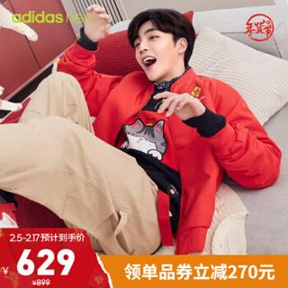 阿迪达斯官网adidas neo 吾皇万睡联名新年款男冬季运动棉服GS5182 鲜红/鲜红 A/M(175/96A)