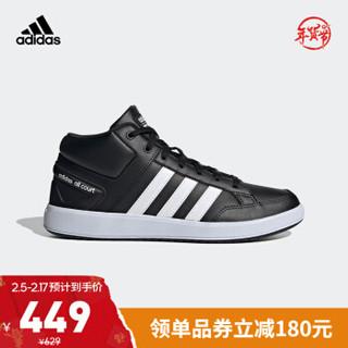 阿迪达斯官网 adidas ALL COURT MID 男鞋中帮运动鞋H02981 黑色/白色 42(260mm)