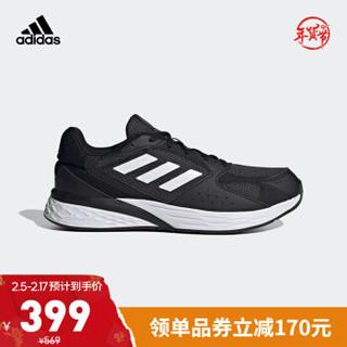阿迪达斯官网 adidas RESPONSE RUN 男鞋跑步运动鞋FY9580 黑色/白色 42(260mm)