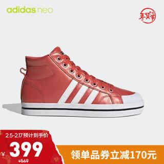 阿迪达斯官网 adidas neo BRAVADA MID 女鞋中帮休闲运动鞋H01230 红/白 37(230mm)