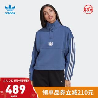 阿迪达斯官网 adidas 三叶草 新年款女装春秋运动高领长袖卫衣GN2946 蓝 34(参考身高:164~167CM)