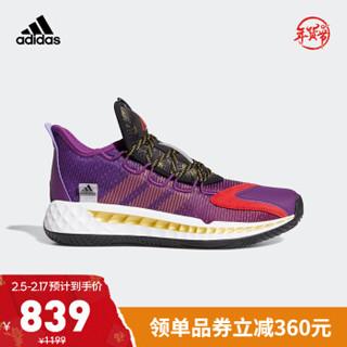 阿迪达斯官网 adidas Pro Boost 2020 Low男鞋低帮篮球运动鞋FY3445 紫/黑/红/金 43(265mm)