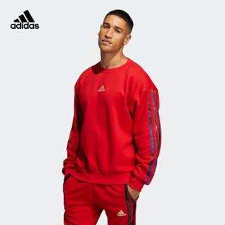 阿迪达斯官网 adidas MIC GFX CREW 男装篮球运动卫衣GU9537 浅猩红/黑色 A/L(180/100A)