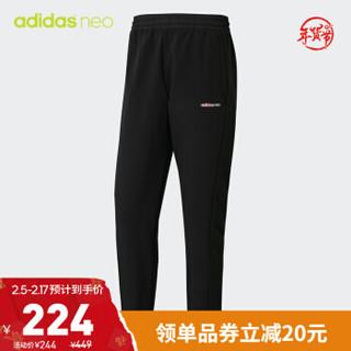 阿迪达斯官网 adidas neo M BRLV PNT 1 男装秋冬运动长裤HB1299 黑色/黑色 A/L(180/86A) *3件