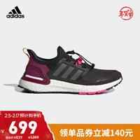 adidas 阿迪达斯 Ultraboost C.RDY DNA W 女子跑鞋 EG9803 黑色/暗深灰/深玫粉/灰金属 38