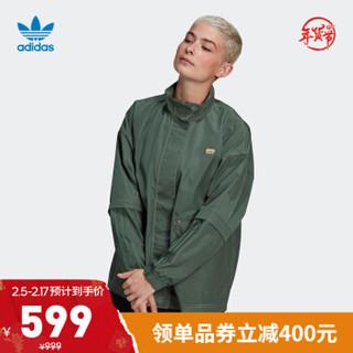 阿迪达斯官网 adidas 三叶草 WINDBREAKER 女装春秋运动立领外套GN4230 绿 34(参考身高:164~167CM)