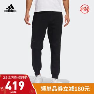 阿迪达斯官网 adidas TH  PNT DK  ID 男装训练运动裤装GP1015 黑色 A/M(175/80A)