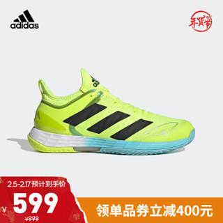 阿迪达斯官网 adizero ubersonic 4 M男鞋运动鞋FX1365 荧光黄/黑色 42(260mm)