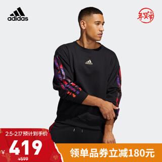 阿迪达斯官网 adidas MIC GFX CREW 男装篮球运动卫衣GU9538 黑色/浅猩红 A/L(180/100A)