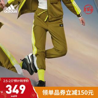 阿迪达斯官网 adidas STR PT CARGO 女装训练运动裤装GP0605 白 A/M(165/72A)