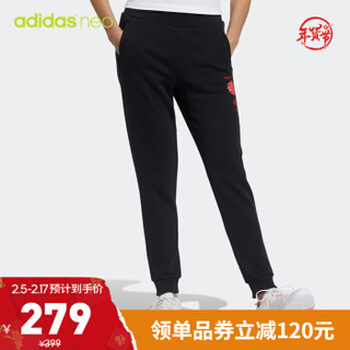 阿迪达斯官网 adidas neo W FAV JAN PANTS 新年款女装运动裤GP5516 黑色 A/M(165/72A)