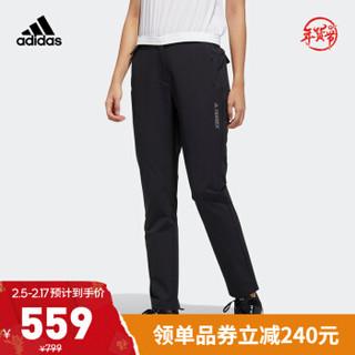 阿迪达斯官网 adidas W MTNLT PANTS 女装户外运动长裤GN7559 黑色 A/L(170/76A)